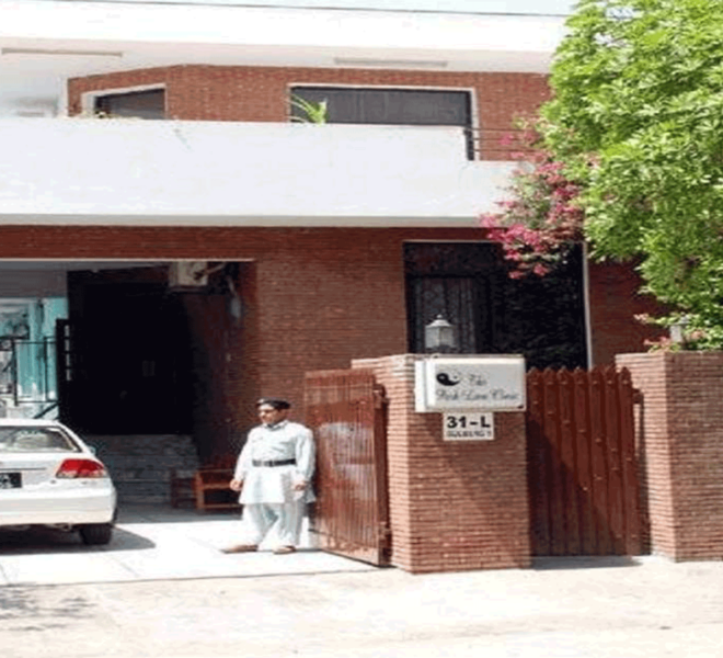 Best Psychiatric Clinic Building Image in Lahore